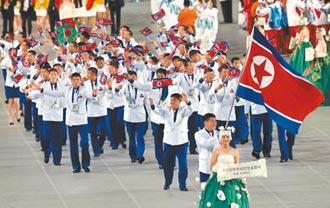 開第一槍 朝鮮不參加東京奧運