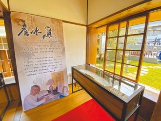卓蘭修復日式宿舍 詹冰文學館啟用