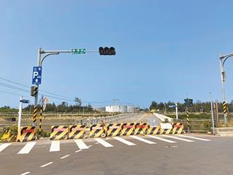 高美濱海橋 封閉1年半未動工惹民怨