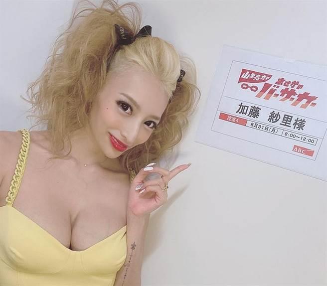 日本31歲女星加藤紗里。(圖/ 摘自加藤紗里IG)