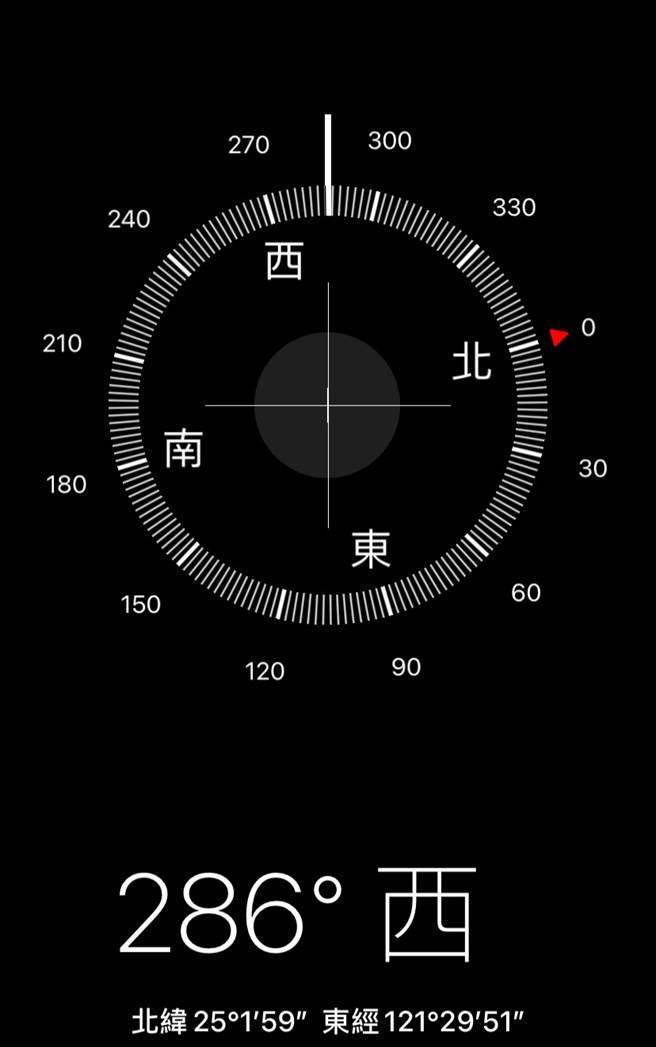 另一名網友指出,iphone內建一款名為指南針的APP,打開後即會顯示所在位置的經緯度。(圖/讀者提供)