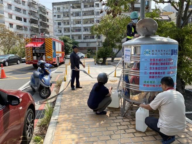 餐廳飲料店缺水停業 彰化消防水車投入救水大作戰 - 生活