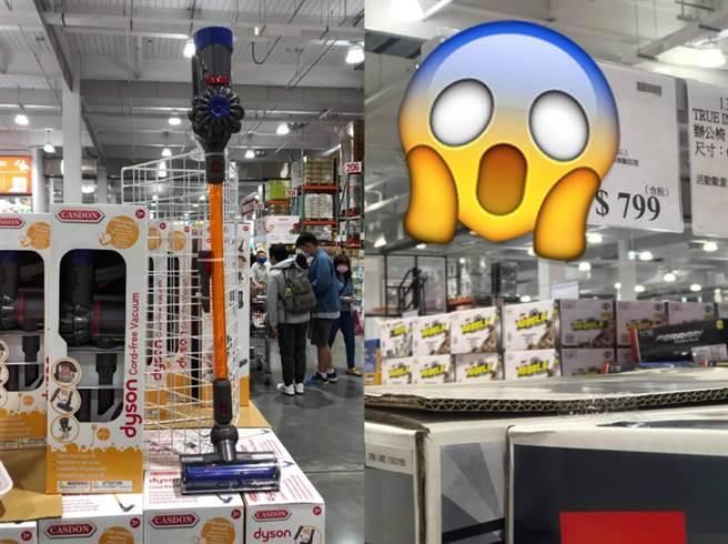 好市多推出迷你版Dyson吸塵器只賣799元,引起不少網友瘋搶,並驚呼:真的可以吸!(圖/截自臉書 Costco好市多 商品經驗老實說)