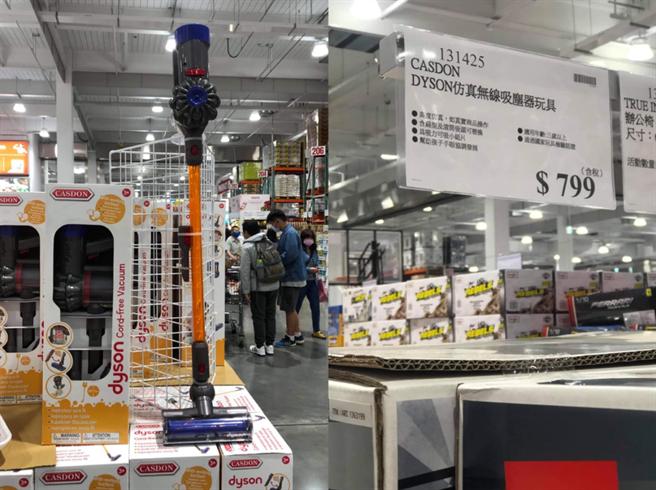 網友PO出好市多賣的Dyson「仿真無線吸塵器」玩具,售價799元。(圖/截自臉書 Costco好市多 商品經驗老實說)