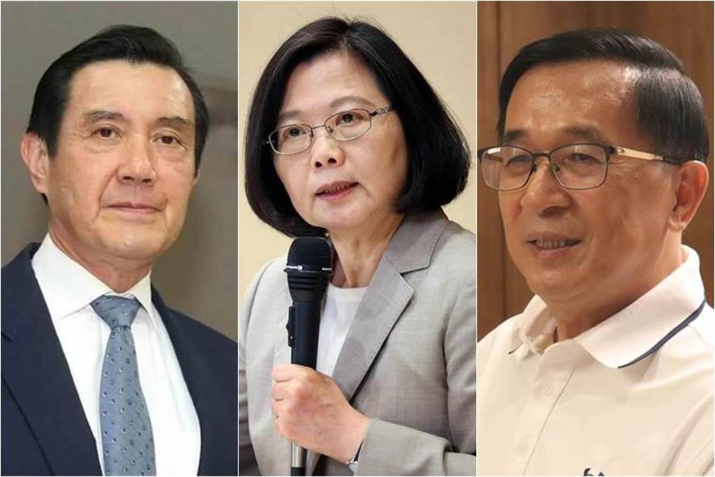 前總統馬英九(左起)、總統蔡英文、前總統陳水扁。(合成圖/資料照)