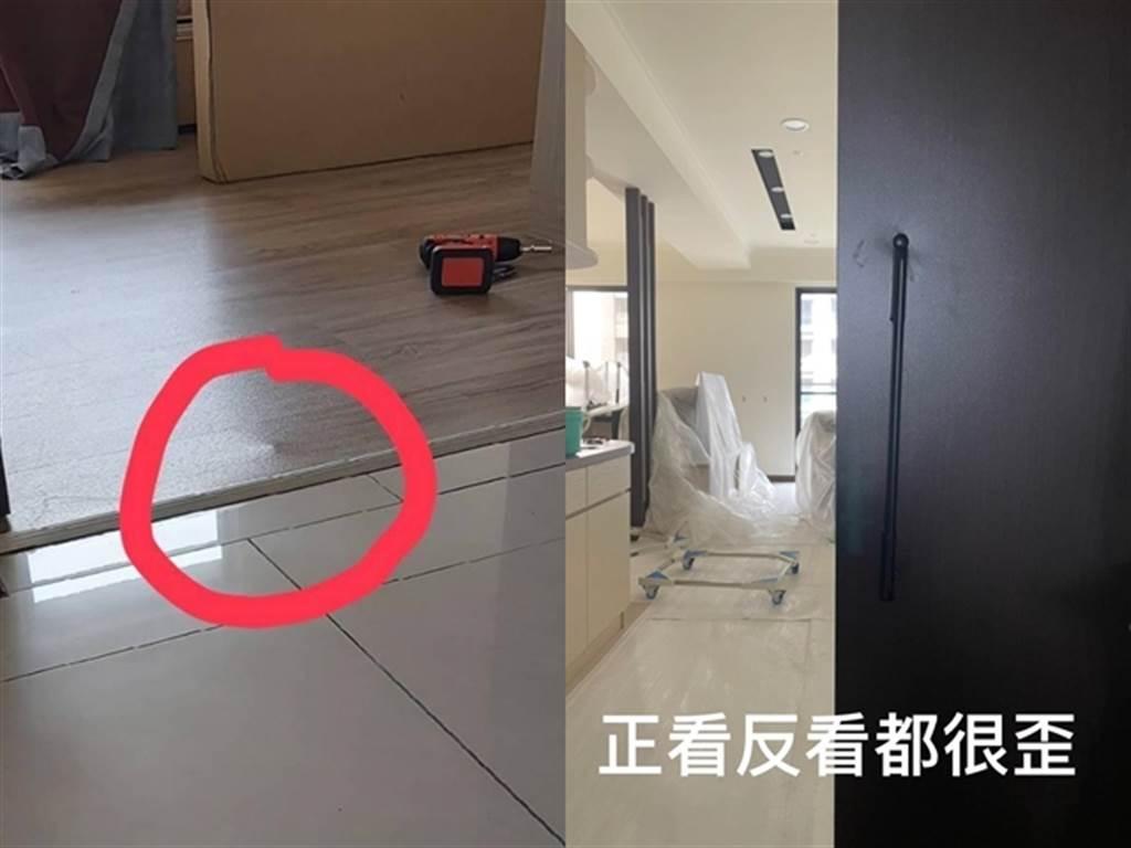 網友發現裝潢工程完工滿是瑕疵,木頭地板有凸起物、拉門門桿歪斜等,他事後收到師傅匯款1元,要他自己處理。(圖/翻攝自臉書「爆料公社二社」)
