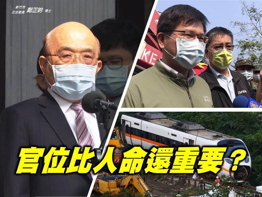 行政院院長蘇貞昌 (左)、交通部部長林佳龍(右)。(圖/取自鄭正鈐臉書)