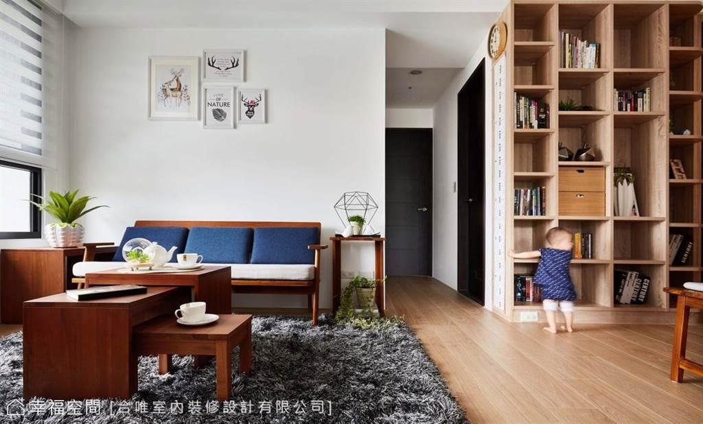 圖片提供/合唯室內裝修設計有限公司