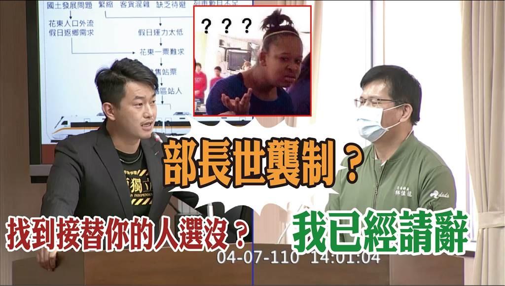基進黨立委陳柏惟(左)、交通部部長林佳龍(右)。(圖/取自臉書「罷免陳柏惟」)
