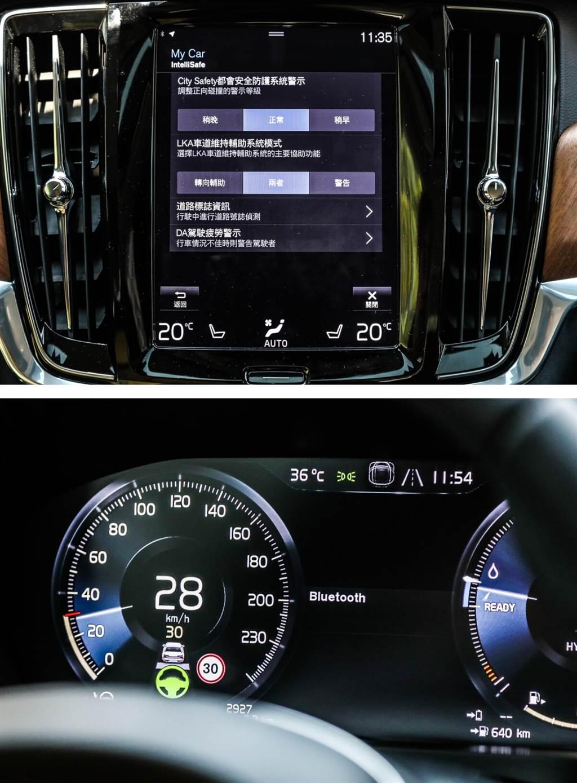 PA2智能駕駛輔助系統提供非常方便的定距跟車自適應定速巡航以及車道維持輔助,而車道維持輔助為目前最高階能提供車道居中維持的等級。而City Safety的安全輔助在行駛期間所提供的主動煞車輔助,均是能夠完全煞停的最高規格,而非只有單純的力道輔助而已。