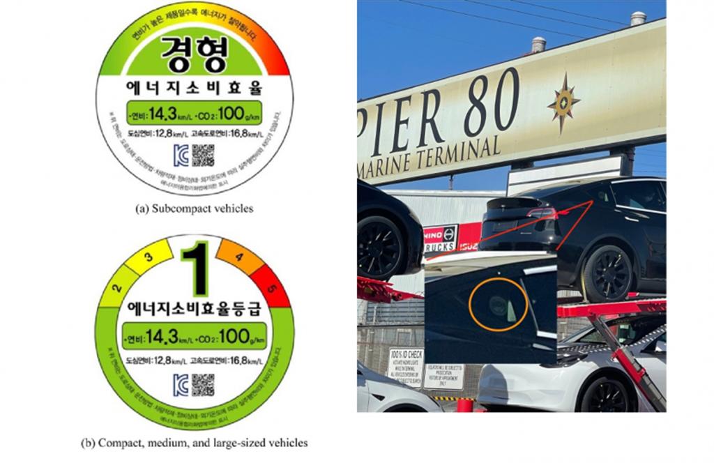 大批 Model Y 準備出航到亞洲交車:目的地「韓國」!