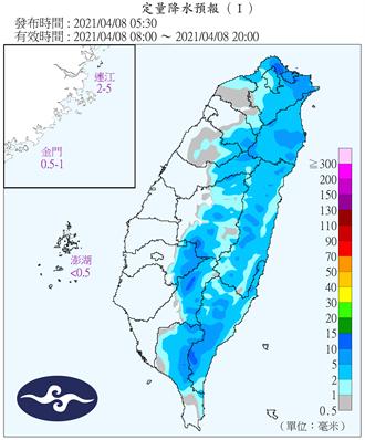 鋒面到 北部連雨3天 氣象局曝4月颱侵台機率