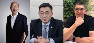 獨》藍黨魁之爭暗潮洶湧 陸官專修班校友會11日成立 韓國瑜任名譽會長