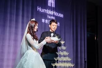 寒舍艾麗酒店「搶婚」 祭信義區最低起桌價誘新人