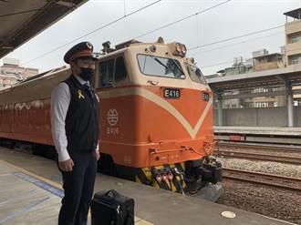 台鐵120輛列車鳴笛5秒悼念 司機員慟:祝福殉職同仁一路好走