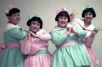 小象隊昔《金曲龍虎榜》伴舞走紅  成軍7年解散成員病逝、罹癌化療