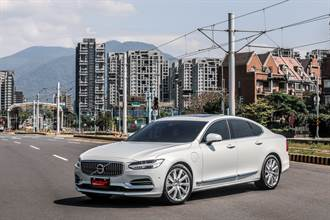 斯堪地那維亞電氣化風情!Volvo S90 T8 Inscription展演PHEV雙能電動的低調奢華高性能