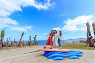 春季旅展「新北館」感受海洋奔放熱情 消費滿500元抽行李箱、野餐墊