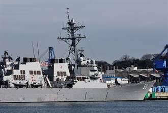 馬侃號驅逐艦通過台海  美國防部重申航行自由