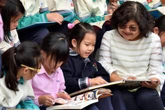 彰化縣摘下閱讀磐石獎9個獎項 和台北市並列全國第5