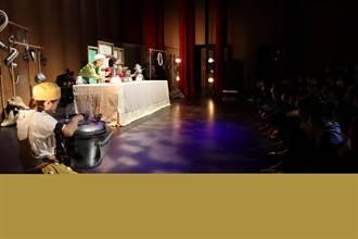 「影響‧新劇場」帶領孩子五感體驗劇場滋味