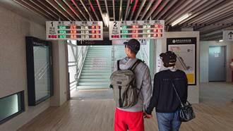 台南臨時後火車站開箱 前、後站往來地下道改天橋