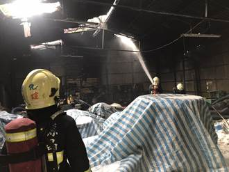 天乾物燥彰化工廠又失火了 緊急撲滅災情降到最低
