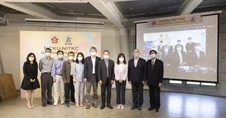 職場》成大、南應大攜手日本 力推國際產學合作