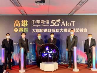 亞灣5G產業群聚 中華電成功大樓進駐8成