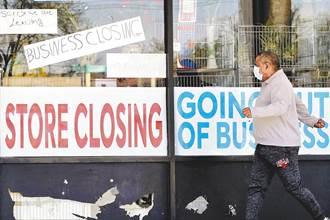復甦春燕乍現 美國上周初領失業金人數大減16.8萬