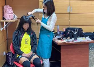木蘭女足新賽季開踢記者會 替球員安排妝髮好貼心