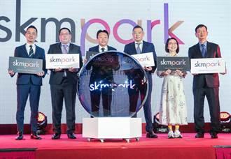 新光三越跨足Outlet市場 skmpark年營收50億元