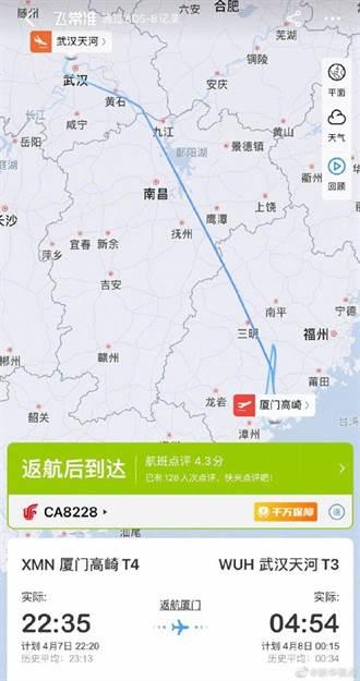 乘客謊稱有炸彈 廈門飛武漢航班返航