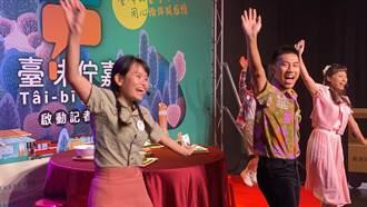 拚來嘉黏著度!嘉市餐旅業者推台語文文化觀光