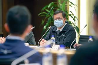 與華航機組員代表座談 鄭文燦:爭取檢疫期間權益