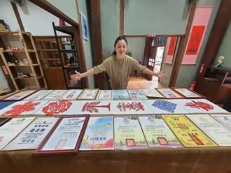 新住民成立關懷之家  推廣軟陶、剪紙工藝