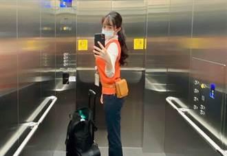 神正高鐵乘務員安撫乘客被推爆 制服下超有料辣翻
