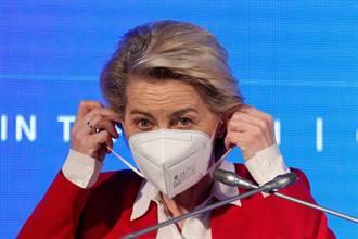 土耳其沙發門事件 議員要求歐盟高層給個交代