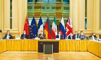 維也納會議 伊核僵局現轉機