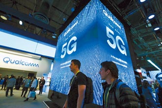 兩黨議員促拜登 加強5G競爭力