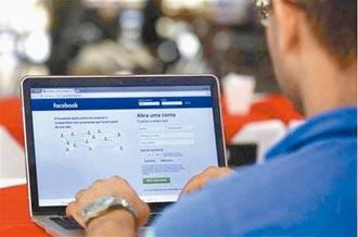 讓臉書透明化