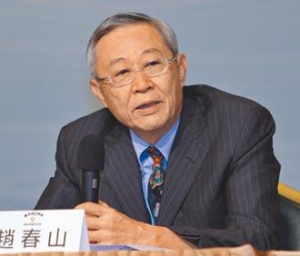 趙春山建議小英 以黨主席身分回應