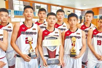 苗栗興華高中男籃 HBL乙組奪銀