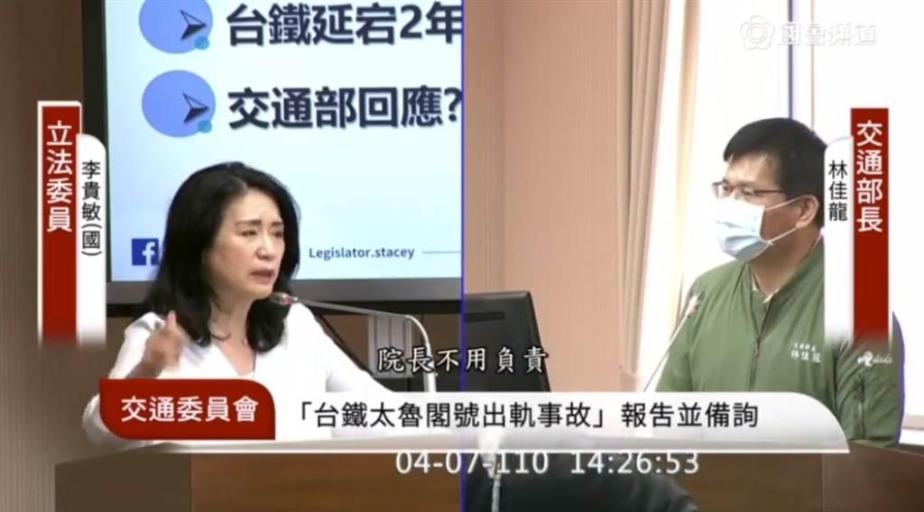 國民黨立委李貴敏(左)、交通部部長林佳龍(右)。(圖/翻攝自李貴敏臉書)