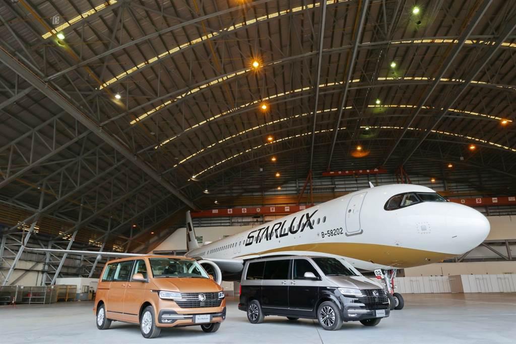 T6.1 Multivan在一月上市時,福斯商旅攜手以精品航空做為號召的星宇航空打造「最高」新車發表會,凸顯主打的商務客層。