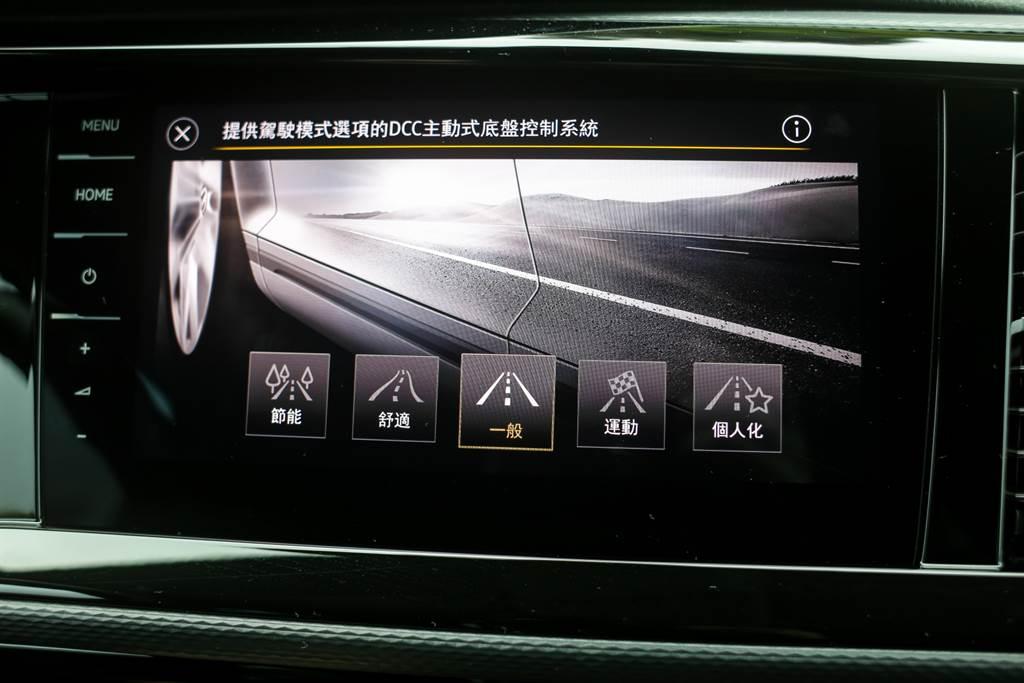 DCC電子懸吊為同級少見的配置,可由車載主機內調整駕駛模式,除了懸吊之外,也能調整轉向輔助力道、變速系統與油門反應等等。