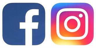 臉書、IG清晨當機 官方快速調查已修復