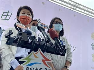 通過反萊豬公投會影響台美經貿?盧秀燕:民眾有維護健康的權利