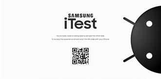 吸引果粉跳槽 三星iTest app把iPhone變身三星手機