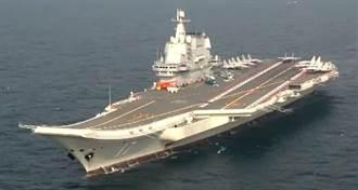 影》陸航母山東艦準備遠洋海試發揮初始戰力 曝1秘密